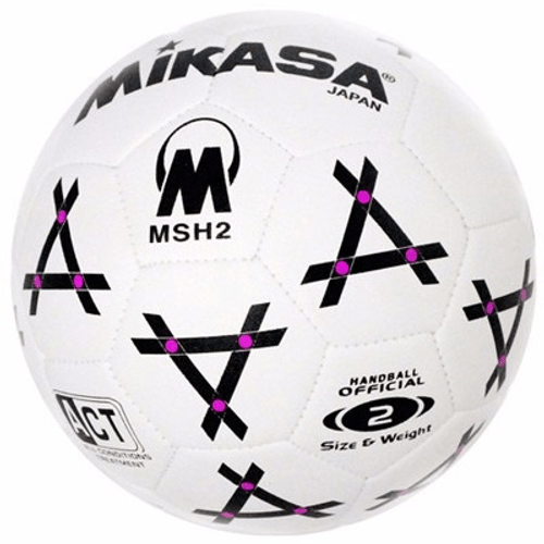 MSH2-HANDBALL-OFFICIAL-2---MSH2